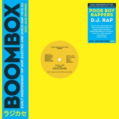 Boombox 2 | Soul Jazz Records