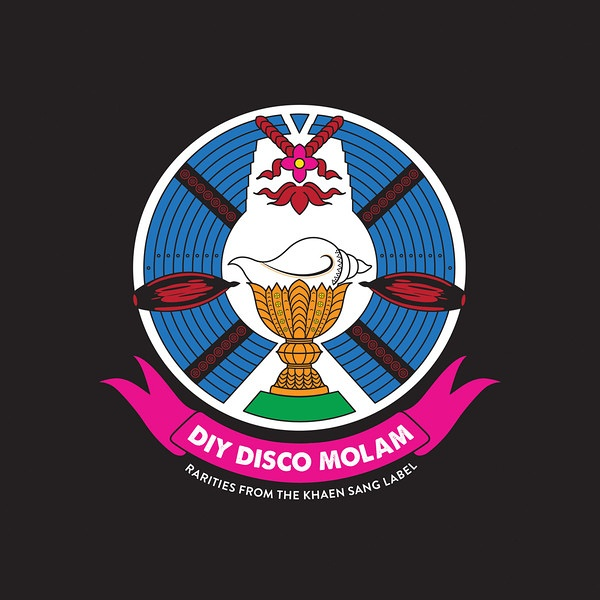 DIY Disco Molam: Rarities From The Khaen Sang Label | Sounds
