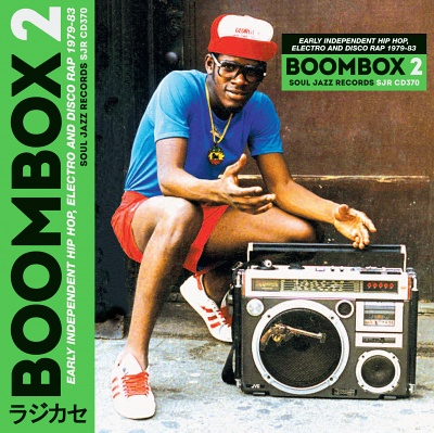 Boombox 2Early Independent Hip Hop 1b07f50a0e567