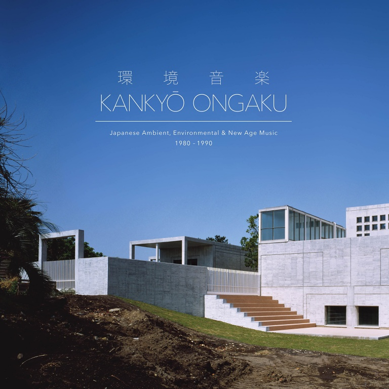 new product 4b0b6 ce5f3 Kankyo Ongaku  Japanese Ambient, Environmental   New Age Music  1980-1990Various Artists
