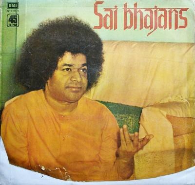 Sandhya Mukherjee – Bhajan-Sudha = भजन -सुधा | Sounds
