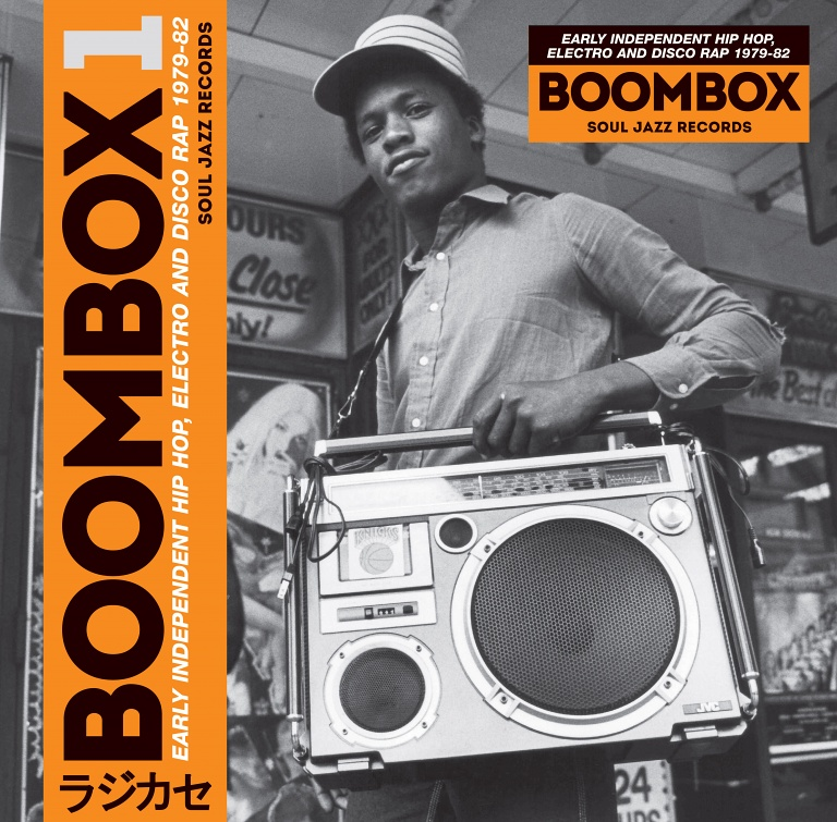 93b88bd90e0 BoomboxEarly Independent Hip Hop