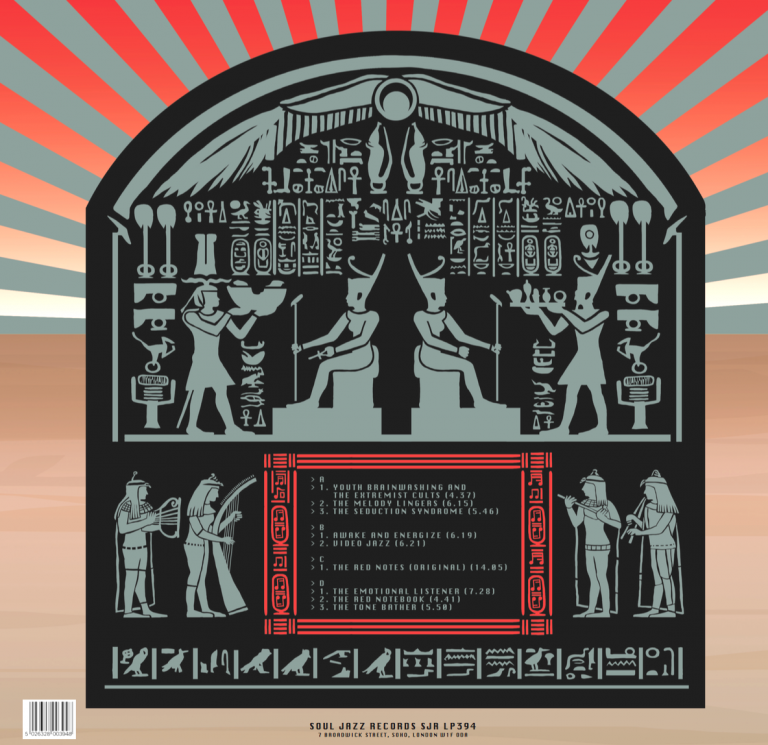 Hieroglyphic Being – The Red Notes | Soul Jazz Records