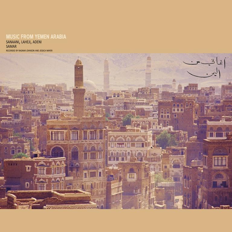 Music From Yemen Arabia: Sanaani, Laheji, Adeni & Samar | Soul Jazz