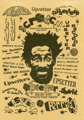 1977 – Poster   Soul Jazz Records